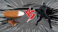 战争模拟器:黑豹vs桌子,黑豹落魄到拆桌子了
