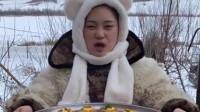 不愧是东北女人做的饭,掀开锅盖那一刻,吃一个我能乐一天