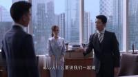 《精英律师》蓝兰太了解罗槟,何赛,你不应该吃醋吗
