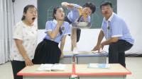 学霸王小九校园剧:老师用吃火鸡面来竞选班长,没想被吃货女同学一口气吃完,太逗了