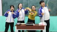 """学霸王小九校园剧:老师现场做""""黑暗料理""""拔丝苹果,没想女同学却直夸好吃,太逗了"""