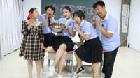 学霸王小九校园剧:学生吃爆辣麻辣烫比赛,没想女同学这么能吃,轻松获得吃鸡信号枪