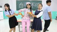 学霸王小九校园剧:老师让学生同时喝三杯果汁,赢得奖励花衣服,美女学霸一招搞定!