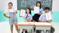 学霸王小九校园剧:看图猜成语来决定成绩,学生的奇葩答案差点把老师气疯,太有才了