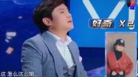 沈騰凶徐崢:你怎麼那麼娘!氣的徐崢飈出上海話,真逗