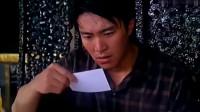 港片:星爷被低估的电影,每一幕都是一个笑点,让人捧腹大笑!