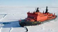 喜讯传来!30000吨核动力破冰船下水,破冰厚度高达3米