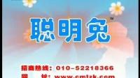 【放送文化】2007 11 28 cctv7 广告