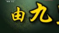 【放送文化】2011 07 27 cctv7 广告