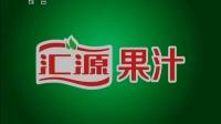 【广告】2013年2月5日CCTV1广告片段