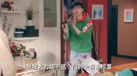 """爱情公寓5:一靠近""""赵海螺""""就听见浪的声音!大力分手不快乐"""