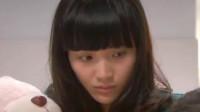 相爱十年:陈启明来看姑娘,正要离开时,被她拉住了