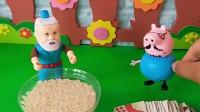猪爸爸和葫芦爷爷在卖东西,可是两个吵起来了,这是咋回事啊