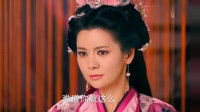 杨广已经被张丽华迷住了,萧妃无奈之下想要毒杀了她