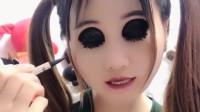 妹子眼线画的真粗真厉害,睁眼瞬间太吓人了,没眼看!
