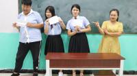 学霸王小九校园剧:三个学生给老师写请假条,没想内容一个比一个奇葩,尤其最后一个