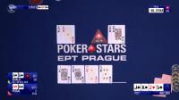 【小米德州扑克】EPT2019布拉格 6 主赛事