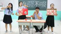 学霸王小九:学生吃老师超市拿的月饼,没想老师看到又把月饼套路走了,太逗了