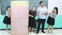 """学霸王小九:学生上课偷吃口香糖,老师发现后罚她吃""""巨型""""口香糖,太逗了"""