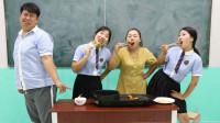 学霸王小九短剧:老师出智力题学生抢答,答对了奖励煎鸡翅,结果学渣一个也没吃上