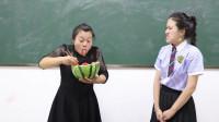 学霸王小九短剧:老师让学生挑战西瓜泡面,没想同学们全军覆没,老师自己赢得奖励
