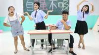 学霸王小九校园剧:老师问学生放假去哪旅游,没想学生的回答一个比一个奇葩,太逗了