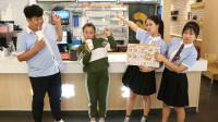 学霸王小九乐园:老师请男同学吃汉堡包,两个女同学的反应一个比一个逗,太有趣了