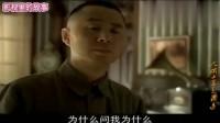 杨立青想结婚不被批准,被气得发飙,一个师长算什么,电视剧