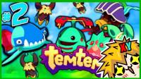 【XY小源】TEMTEM 第2期 什么时候进化