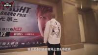 一龙不能打?2米多韩国巨人崔洪万也不是他对手,被一脚KO