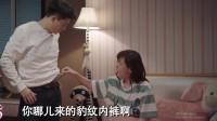 爱情公寓5:NG花絮,那些你不知道的台前幕后,比正片还搞笑