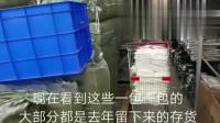 东莞:现在广东工厂处境堪忧?内部员工告诉你,这些都很正常