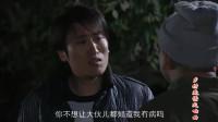 玉田和刘英大吵大闹,在村口大喊自己有病,这一幕不禁让人心疼