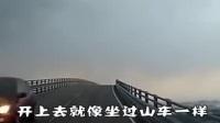 这是世界上最会骗人的大桥!