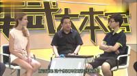 军武大本营:我有网瘾,让杨永信电击我吧!局座真是爱开玩笑!