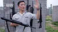 军武大本营:95式步枪的优缺点!带你走进观看它!
