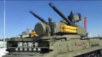 军武大本营:大开眼界,俄罗斯现役军队装备!还能上去的!
