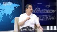 军武大本营:局座批评中国男性娘化!告诫民族男儿应有尚武精神!