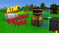 我的世界《All the mods 3 专家版 Ep14 源质冶炼厂》Minecraft多模组生存实况视频 安逸菌解说