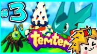 【XY小源】TEMTEM 第3期 来到山洞
