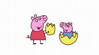 小猪佩奇简笔画:画小猪佩和朋友玩游戏简笔画,卡通简笔画大全