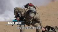 军武大本营:战场炮火无情,一旦士兵受伤,看看他们的处理!