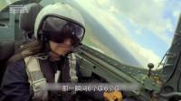 军武大本营:侣行夫妇开大铁块儿畅游天空!做了无数特技!