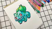 精灵宝可梦之妙蛙种子,神奇宝贝创艺卡通手绘!