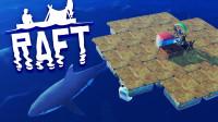 魔哒Raft木筏单人生存02:制作简陋净水器和烧烤架,吃喝暂时不愁了