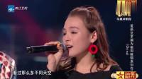 中国好声音:爱新觉罗媚清唱《China》,展示自己的原创作品