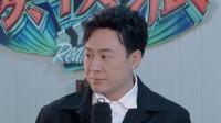 张颂文客串杀青宴主持人,周陆啦昌隆辣目洋子王鹤润争夺最佳男女演员