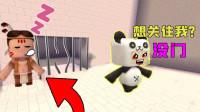 迷你世界:猫和老鼠!笼子都关不住大表哥?他学了什么武林绝学?