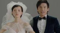 《北京女子图鉴之再见爱情》定档预告