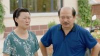 《乡村爱情12》41预告 谢广坤误伤儿媳妇还不消停,作妖整的全家鸡飞狗跳